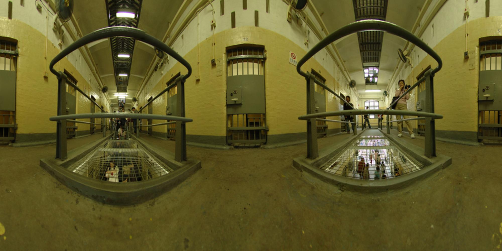 Insideprison.thumb